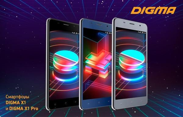 Cмартфоны DIGMA LINX X1 3G и DIGMA LINX X1 Pro 3G