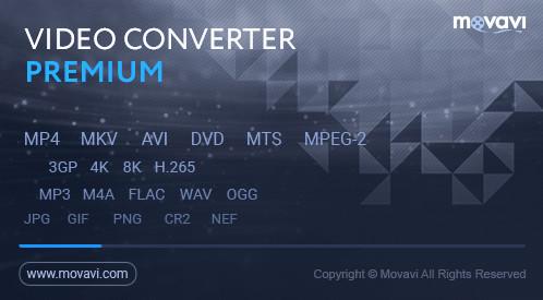 Новый Movavi Конвертер Видео 19