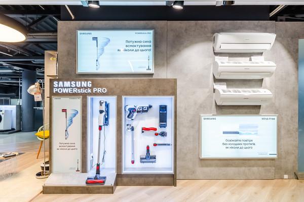 Крупнейший в Украине брендовый магазин бытовой техники Samsung Home открылся