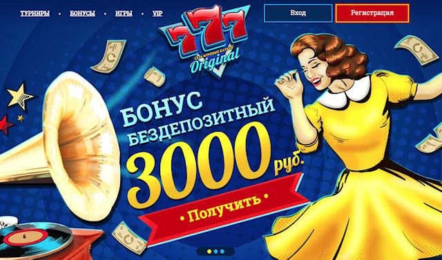 Яркий формат популярного казино