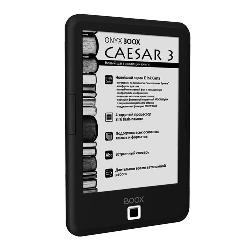 Вышла новая прошивка для ONYX BOOX Caesar 3