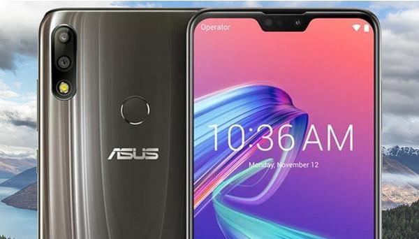 Официальный анонс смартфона ASUS ZenFone Max Pro (M2)