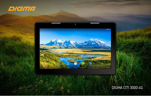 DIGMA CITI 3000 4G - планшет для большой работы