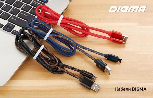 Новые дата-кабели в ассортименте продукции DIGMA