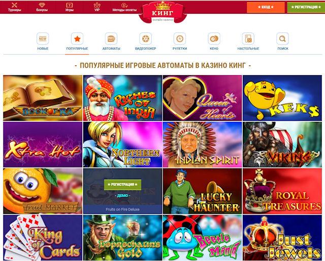 Многообещающее онлайн казино с качественными играми