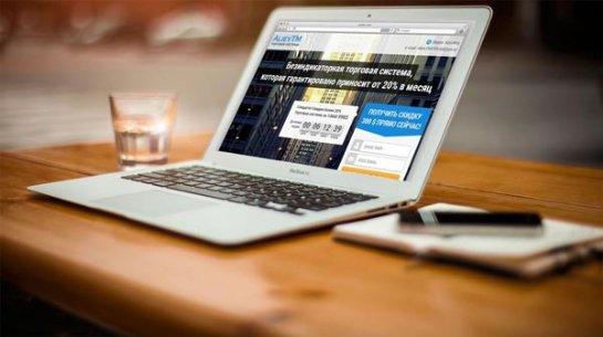 Landing page - проект, который позволит сделать любой товар популярным!