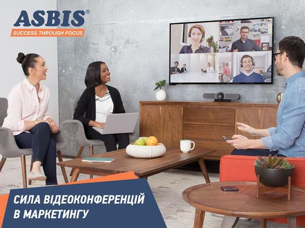 Сила видеоконференций в маркетинге