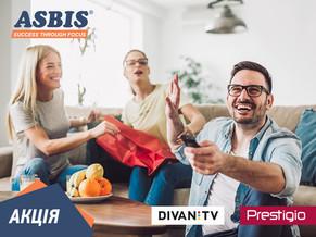 АСБИС-Украина раздает фильмы Divan TV при покупке продуктов Prestigio