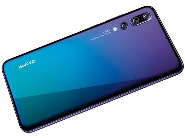 Huawei Huawei P20 Pro подешевел на 7000 гривен