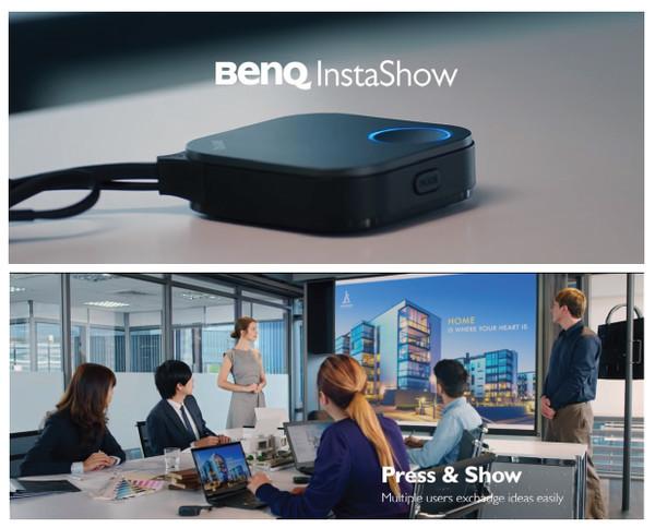 Новый уровень решений для беспроводных коллективных презентаций от BenQ