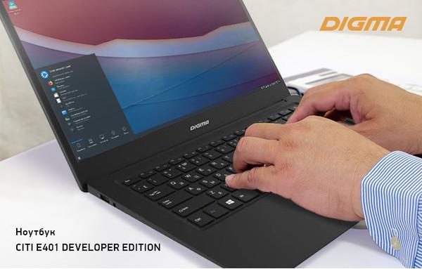 DIGMA CITI E401 Developer Edition: Linux-ноутбук для каждого