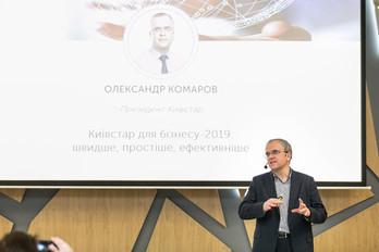 Киевстар провел первый свой первый Kyivstar Business Hub