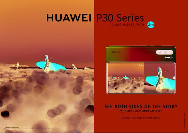 Режим съемки Dual-View в смартфонах Huawei P30 и P30 Pro теперь доступен по миру