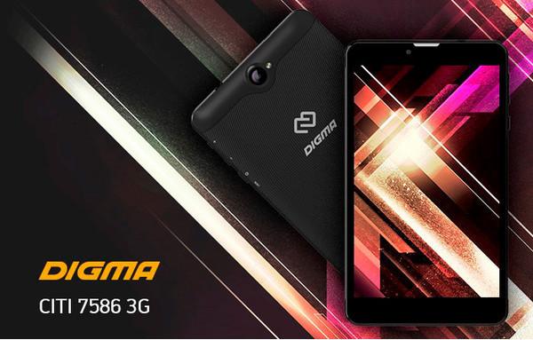 Новый планшет с 3G - DIGMA CITI 7586 3G