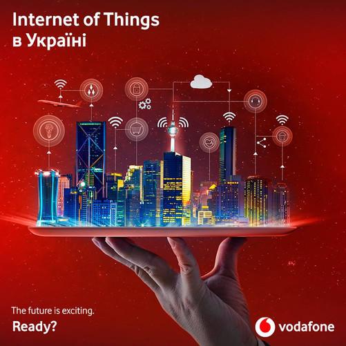 Vodafone поможет вузам подготовить специалистов с экспертизой в технологиях