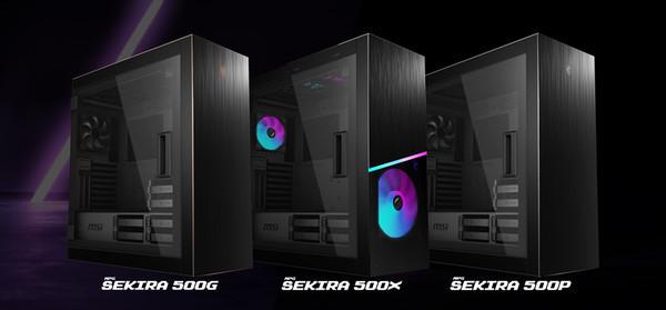 MSI MPG SEKIRA 500 - игровой компьютерный корпус в