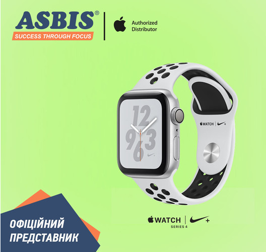 Стартует официальная продажа Apple Watch Nike+ Series 4 в Украине