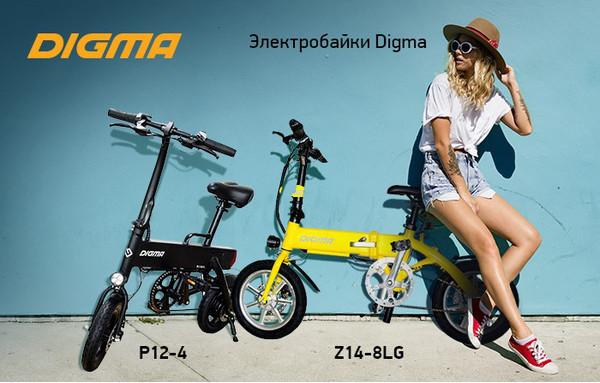Мощные электробайки DIGMA P12-4 и DIGMA Z14-8LG