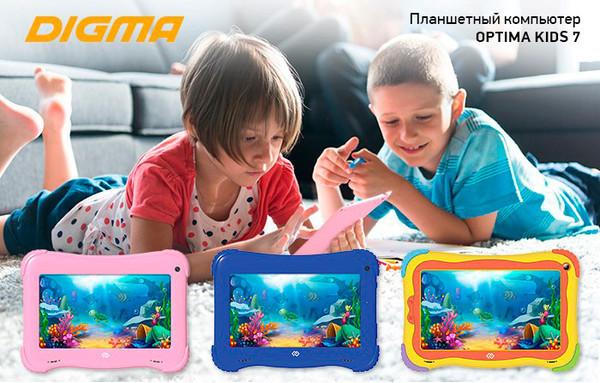 Новый детский планшет DIGMA OPTIMA Kids 7