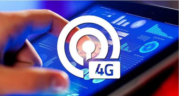 Что такое 4G и как подключить его на своем смартфоне