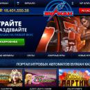 Онлайн-казино Вулкан: отличия принципов мужской и женской игры
