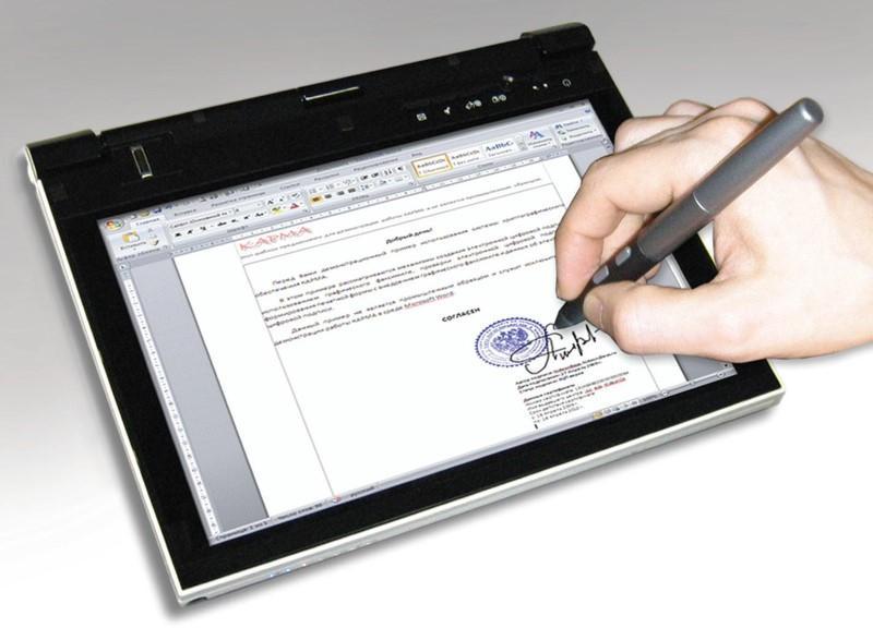 Где и как получить Электронную подпись для индивидуальных предпринимателей