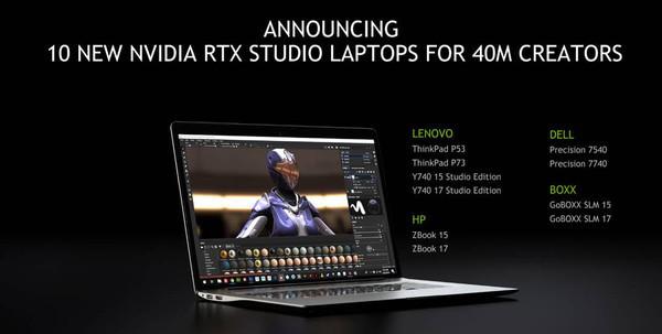 Ноутбуки и рабочие станции NVIDIA RTX Studio