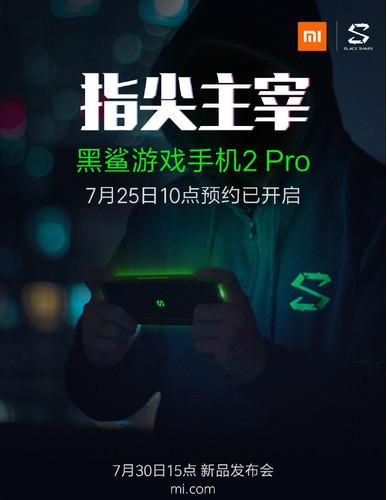 Xiaomi Black Shark 2 Pro получит Snapdragon 855+ - официальное подтверждение