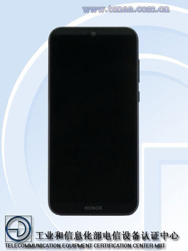 Honor 8S Pro – TENAA