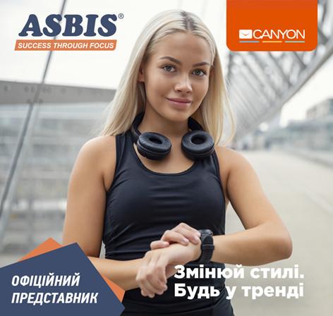 Canyon – новый бренд в портфеле АСБИС-Украина