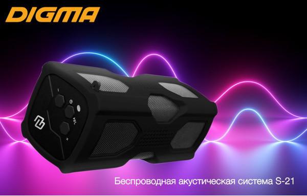 Беспроводная акустическая система DIGMA S-21