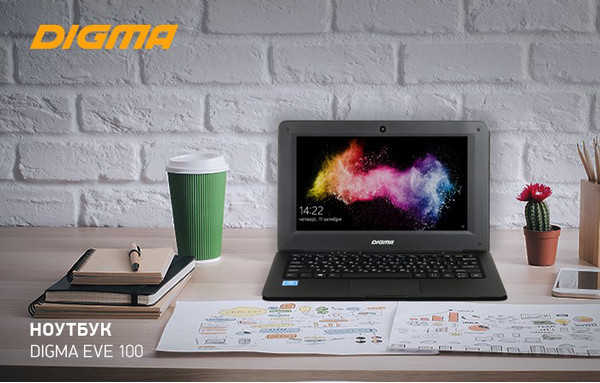 Ноутбук DIGMA EVE 101 - портативность и функциональность