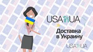 Как заказать с 6pm в Украину