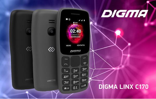 DIGMA LINX С170 - бюджетный кнопочный телефон для звонков