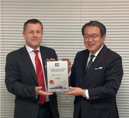 ПриватБанк и JCB International подписали соглашение об эквайринге платежных карт