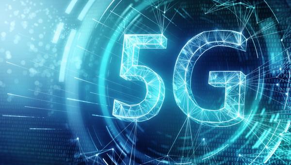 Появление технологии 5G: 5