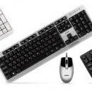Новый комплект клавиатура и мышь SVEN KB-S330C
