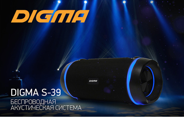 Беспроводная акустическая система DIGMA S-39