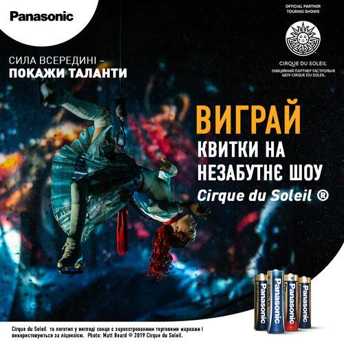 Panasonic продолжают сотрудничество c Cirque du Soleil