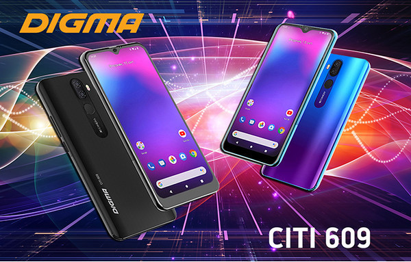 Смартфон DIGMA CITI 609