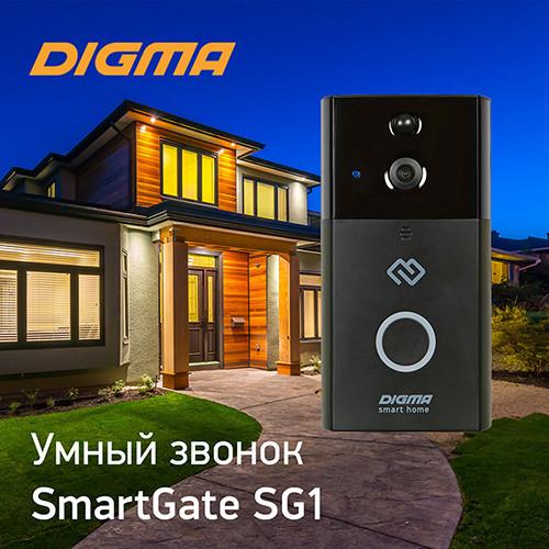 Умный дверной звонок от DIGMA