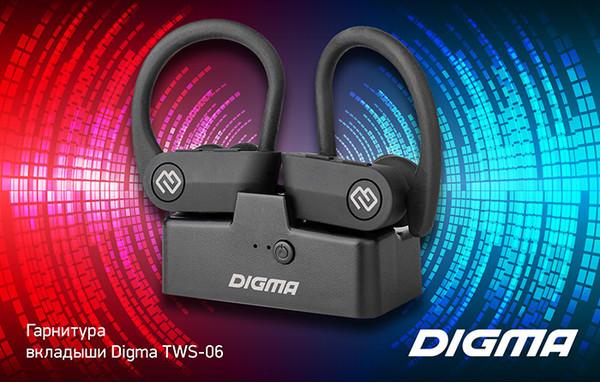 Наушники DIGMA TWS-06 - новый формат музыки