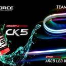 TEAMGROUP выпустила комплект охлаждения T-FORCE CK5 и универсальную ленту ARGB