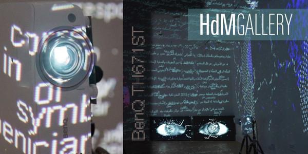 Короткофокусные проекторы BenQ TH671ST были установлены в лондонской галерее