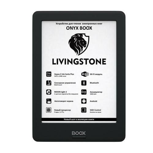 ONYX BOOX Livingstone – первый букридер с подсветкой без мерцания