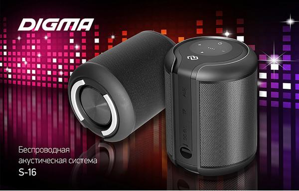 Беспроводная акустика DIGMA S-16