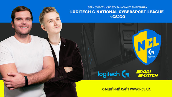 Logitech G стал титульным партнёром Национальной Киберспортивной Лиги