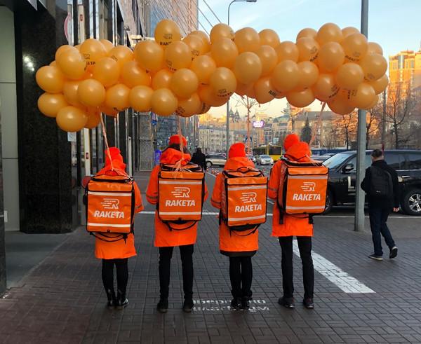 Сервис доставки еды Raketa запустился в Харькове