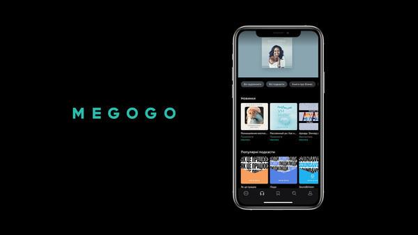 MEGOGO Audio уже доступно на iOS