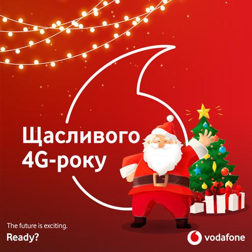 Vodafone запустил NB-IoT сеть в коммерческую эксплуатацию